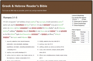 readers-bible-300x199